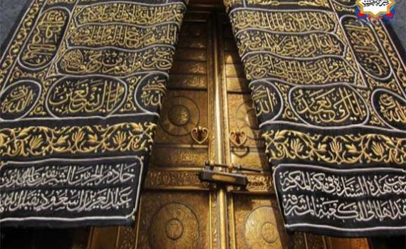 Kiswah, Ka'bah ibadah umroh dan haji