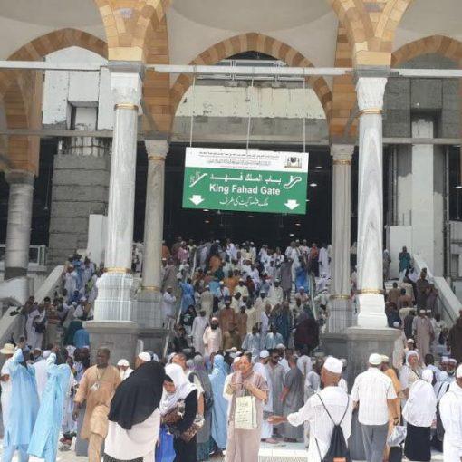 pintu keluar masuk masjidil haram